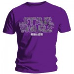 T-Shirt Star Wars - Logo Violet